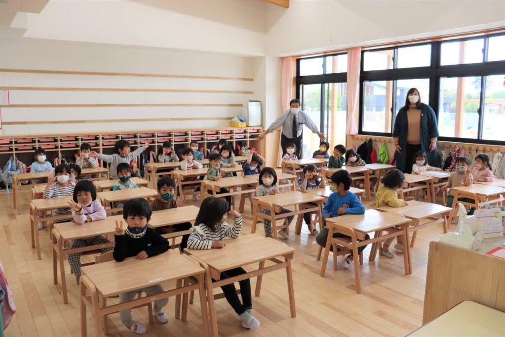 初めての英語教室